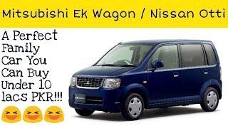 Mitsubishi Ek Wagon / Nissan Otti 2012 Overview.