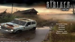 STALKER: Shadow of Chernobyl OGSE 0.6.9.3 - Лаборатория X 18 - В видео присутствует много мата!