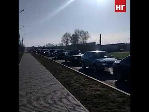 Очередь на дачи в Лисаковске