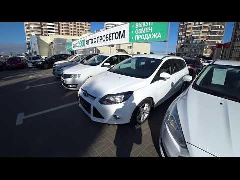 Авторынок Краснодар Fresh Auto  Микроавтобусы и рядовые автомобили  !