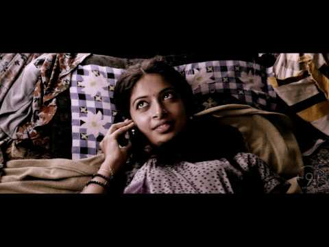 ATTU Tamil Movie