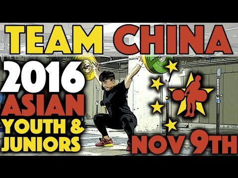 Team China - Warmup, Snatch, and Accessories @ 2016 Asian Youth/Juniors (Nov 9th)