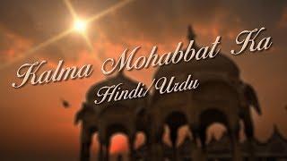 Tum Itni Khubsurat Ho - Romantic Song (Hindi/Urdu)