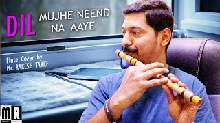 Mujhe Neend Na Aaye Flute Cover | DIL | Bollywood Instrument...