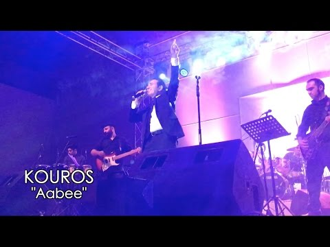 Kouros - Aabee OFFICIAL VIDEO HD