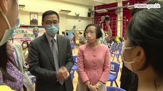 Publication Date: 2021-07-03 | Video Title: 到校接種新冠疫苗服務展開 (2.7.2021)