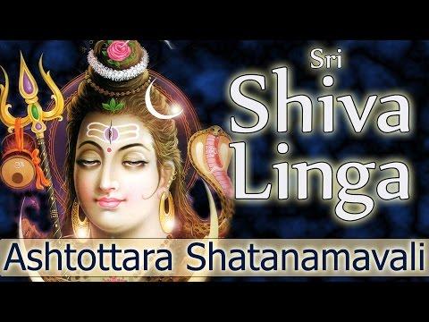 Shiva Stotra  Sri Shiva Linga Ashtottara  108 Names