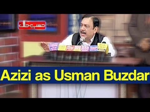 Hasb e Haal 7 May 2020   Azizi as Usman Buzdar   حسب حال   Dunya News   HH1