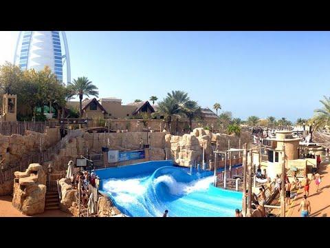 Wild Wadi Waterpark Dubai  Amazing Views