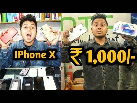 Cheapest IPhone X, Vivo, Oppo, Mi, Oneplus, Samsung Smart Phones | Second Hand Mobile Market VANSHMJ