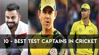 10 - Best Test Captains in Cricket