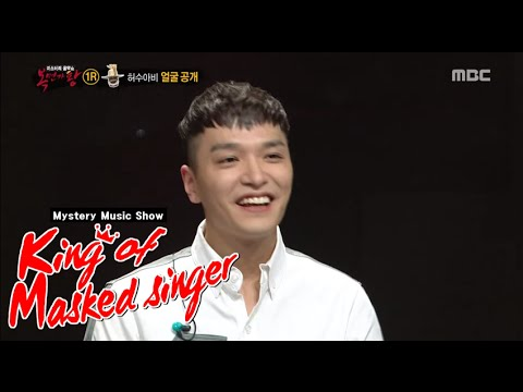 [King of masked singer] 복면가왕 - Fashion people scarecrow's identity 20150920