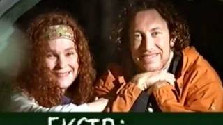 Ekströms reklamfilm