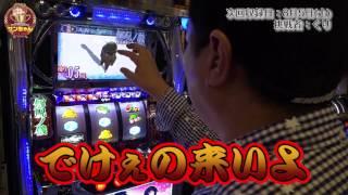 【サンちゃんCUP】 6名のライターが順番に登場して制限時間内にどこ...