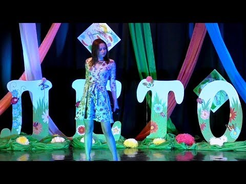 Русский Стилль (Кристина Соколова) В блеске любимых глаз (RS New Disco Version) 2019