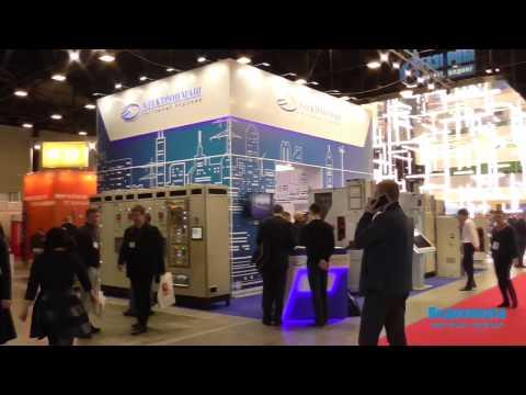 Организация выставочно-конгрессных мероприятий в России и