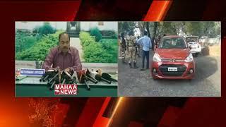 Police Cordon Search: Police Seized 3 Crores Cash From Car At Vikarabad   Mahaa News