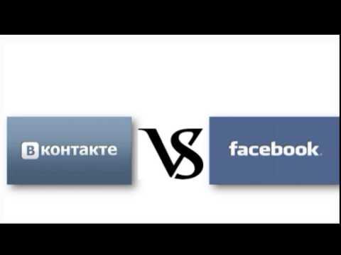 Вк фейсбук думаю