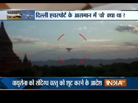 Unidentified Flying Objects: Watch Witnesses Reported Sighting of An Object or Light in the Sky