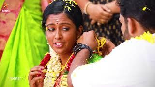 Bharathi Kannamma- Vijay tv Serial