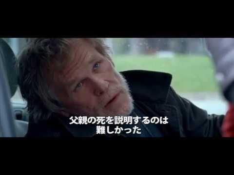 映画「クリーン」予告編 8月29日シアター・イメージフォーラムにて公開
