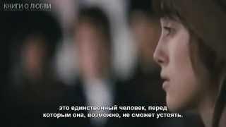 Трейлер: «Гордость и предубеждение» (2005, рус суб)/ PRIDE & PREJUDICE TRAILER (2005, RUS SUB)
