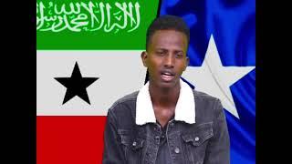 Gabay: Somaliland iyo Somalia | Abwaan Cabdirisaaq Afkuxoogle 2021