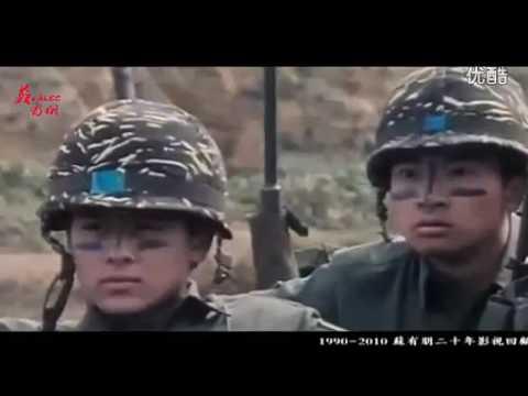 1990 2010 苏有朋二十年影视路