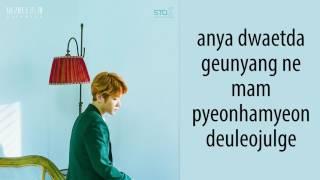 baekhyun---take-you-home-romanization