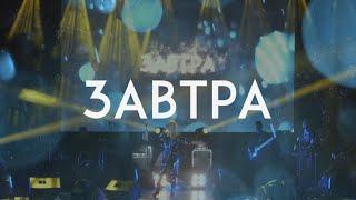 Смотреть клип Ульяна Ми - Завтра