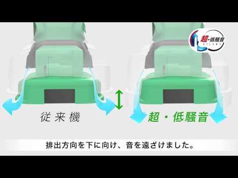 マキタ 生垣バリカン 低騒音_低振動 2014