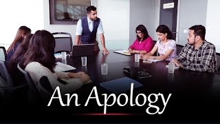 An Apology: To be or Not to be | Why Not