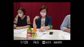 Publication Date: 2020-09-17 | Video Title: 香港路德會增城兆霖學校 - 2020-2021年度網上家長會
