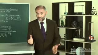 Физика 9 класс. Законы взаимодействия и движения тел.flv
