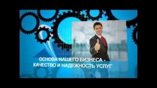 Реклама услуг для юридических лиц<