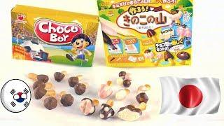 Японские шоколадные грибы от Meiji - Mushroom Chocolate DIY Kit ~Вкусняшки~