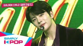 [Simply K-Pop] Golden Child(골든차일드) _ Genie + WANNABE _ Ep.392 _ 121319