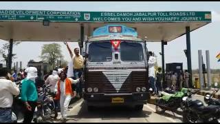 damoh toll tax barrier