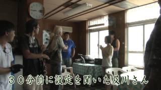 【放送は終了いたしました】 秘蔵メイキング映像第10弾!! http://www....