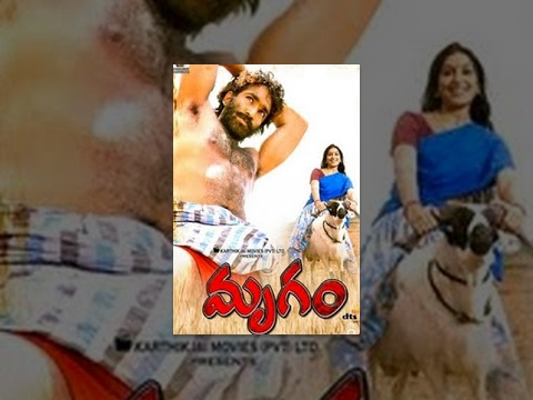 Mrugam Telugu Romatic Movie