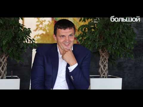 «Тиньков смог, а дай-ка я тоже попробую» — интервью с Александром Хомичем | журнал «Большой»
