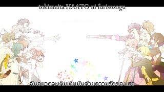 [Lyrics - thaisub] Tsukiuta The Animation - Tsuki no uta (Six Gravity & Procellarum)