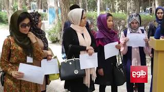 Kabul Women Rally Against Harassment