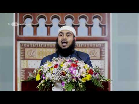 Madeena receives the Messenger [SAW]  - Sh. Sajid Umar [HD]