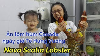 Ăn TÔM HÙM CANADA ngày Giỗ tổ Hùng Vương - NOVA SCOTIA LOBSTER | Vietnam Family | HUY CƯỜNG TV
