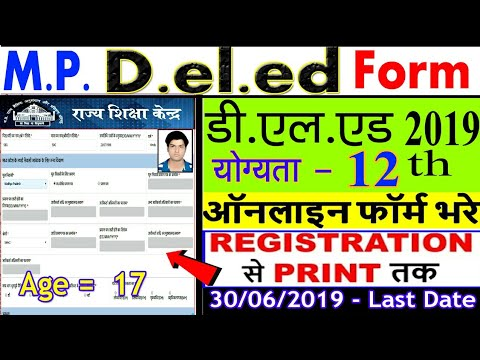 Repeat MP ITI 1st Round Merit List / Allotment Letter Download