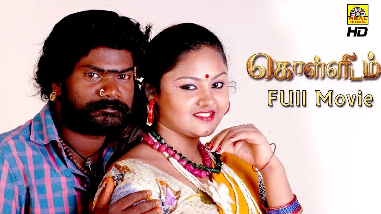 Medras Rockershd Com: New Tamil Movies 2018 Release