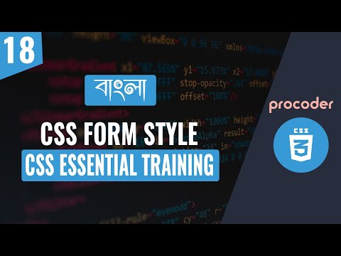 CSS Tutorial for Beginners in Bangla | CSS Form Style | Part 18 thumbnail