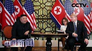 [中国新闻] 特朗普称收到金正恩来信 | CCTV中文国际