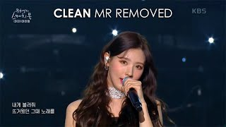 [CLEAN MR Removed] 210115 (G)I-DLE (여자)아이들 LATATA + DUMDi DU…